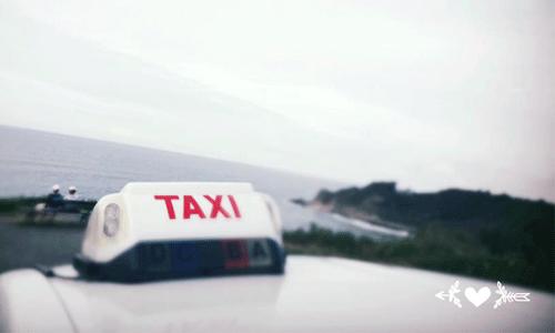 Taxi KATYALINE